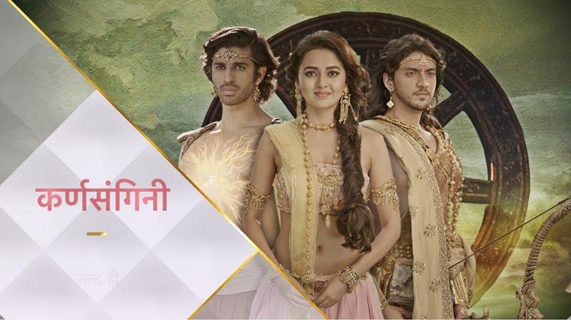 Poster of show Karn Sangini