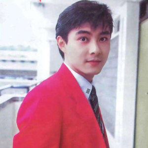 1993 Future Cops Dicky Cheung