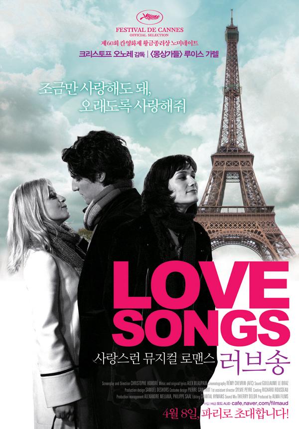 076 Love Songs (2007) 巴黎小情歌(臺)