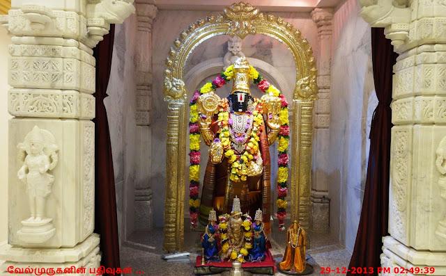 Shri Venkateshwara (Balaji)