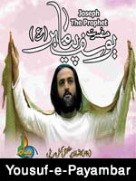 http://www.shiavideoshd.com/2015/07/hazrat-yousuf-as-movie-in-urdu-hind.html