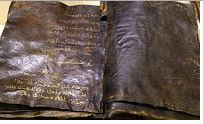 kitab kitab Allah Injil