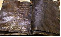 kitab kitab Tuhan Injil