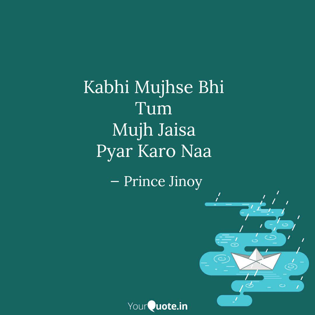Two Words True Words Love Quotes Love Shayari Hindi Love