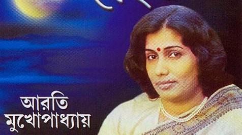 Station Hollywood: Singer Arati Mukherjee was given the first break