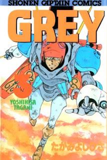 グレイ 第01-03巻 [Grey vol 01-03]