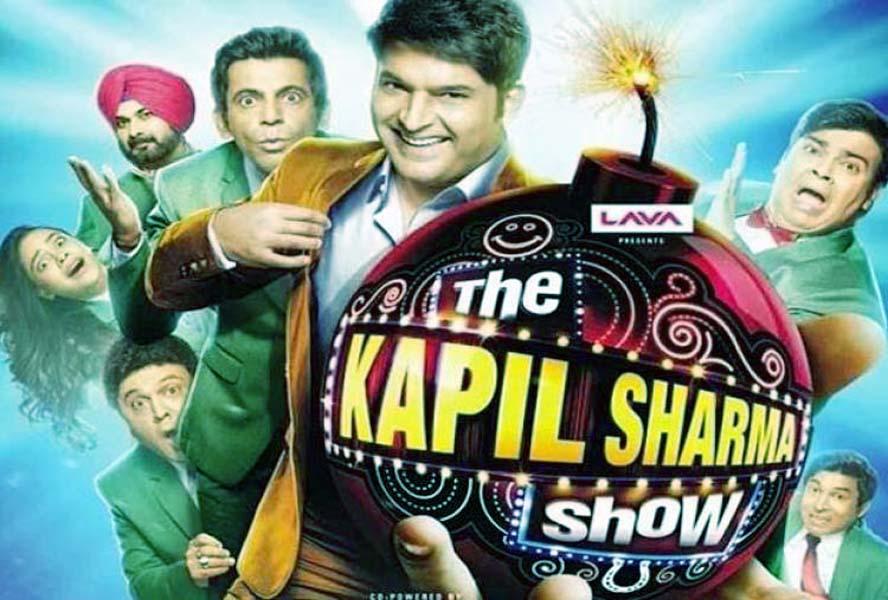 The Kapil Sharma Show 2018 To 2019 Sony TV - DekhoDramaTV