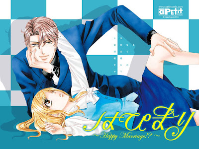 Maki Enjoji - Happy Marriage