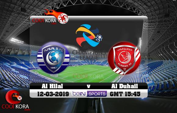 مشاهدة مباراة الهلال والدحيل اليوم 12-3-2019 في دوري أبطال آسيا