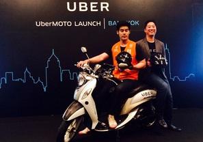 ojek online ubermoto, ojek ubermoto, cara daftar ubermoto, cara pesan ubermoto