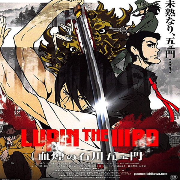 Lupin the Third: The Blood Spray of Goemon Ishikawa, Lupin the Third: The Blood Spray of Goemon Ishikawa Synopsis, Lupin the Third: The Blood Spray of Goemon Ishikawa Trailer, Lupin the Third: The Blood Spray of Goemon Ishikawa Review, Poster Lupin the Third: The Blood Spray of Goemon Ishikawa