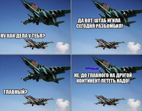 pilot chat