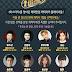Fakta Terbaru Chanyeol, Sana, Jinyoung, JR, Key Hingga Mino Menjadi Cast 'Master Key' Selanjutnya