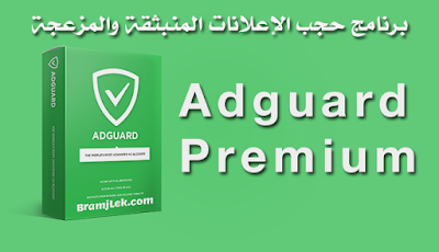 Download Adguard latest