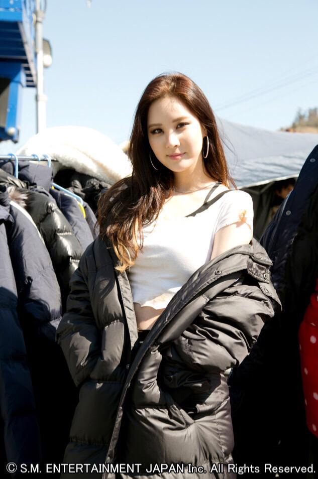 Snsd catch me if you can seohyun dating