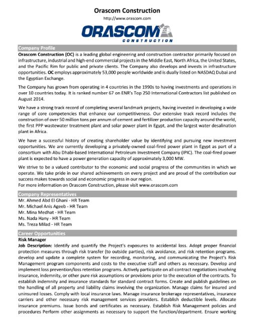 الاعلان الرسمى لوظائف شركة اوراسكوم لمختلف التخصصات - التقديم على الانترنت