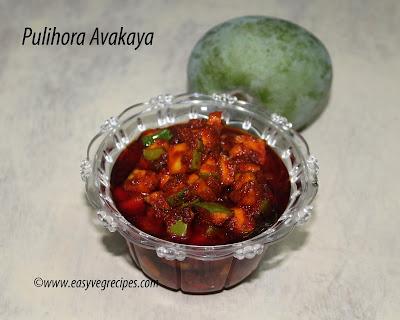 Pulihora Avakaya