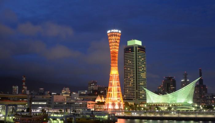 full picture: Kobe Japan