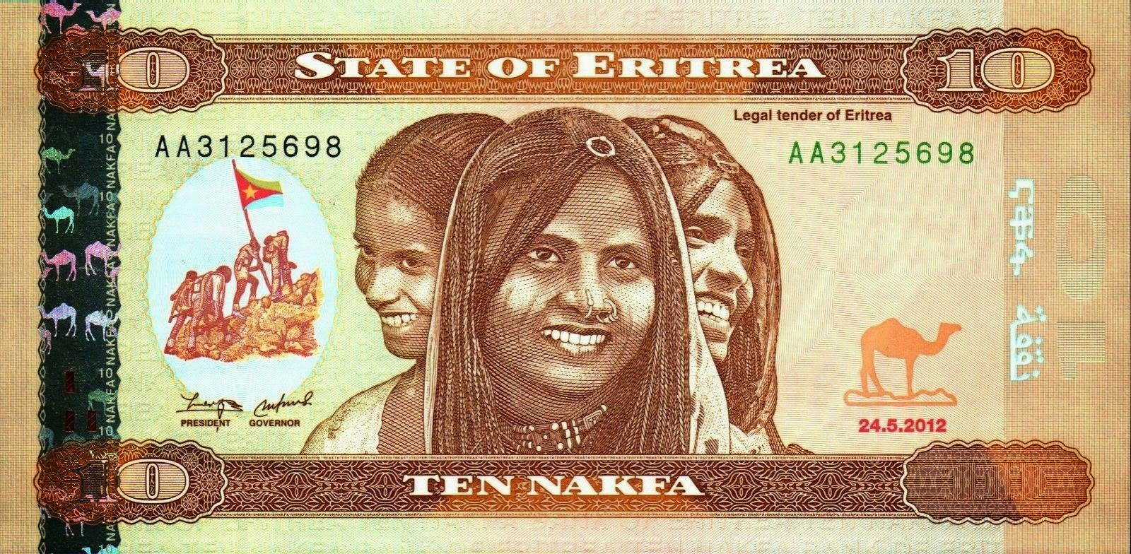 Eritrea banknotes 10 Eritrean nakfa note