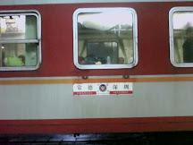 廣州火車站列車暫時停運