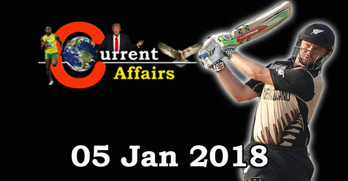 Kerala PSC - Daily Current Affairs 05/01/2018