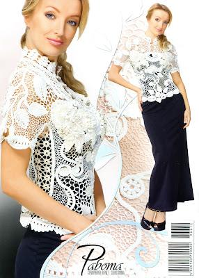 Patron Crochet Flor de Cordones