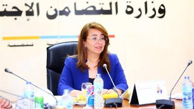 غادة والى وزيرة التضامن - أرشيفية