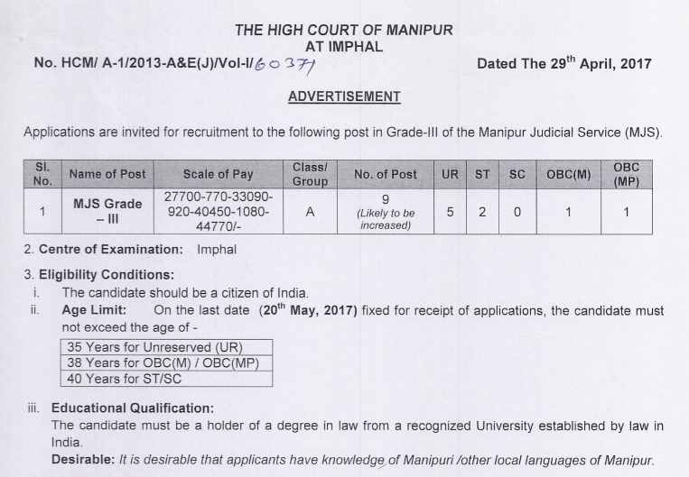 High Court of Manipur (HCM Imphal) 09 MJS-Grade-III Recruitment 2017 hcmimphal.nic.in Apply Now