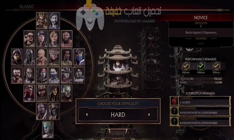تحميل لعبة Mortal Kombat 11 للكمبيوتر مضغوطة