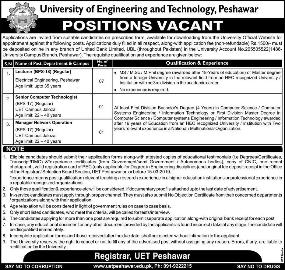 Jobs In UET