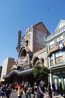 Broadway Music Theatre at Tokyo Disneysea Japan
