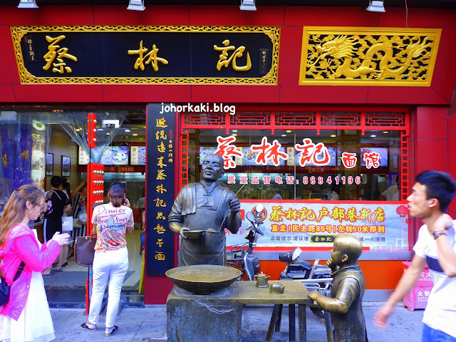 Hubu-Alley-Wuhan-Food-Street-武汉户部巷