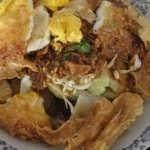 Kuliner Indonesia - Tahu Gimbal