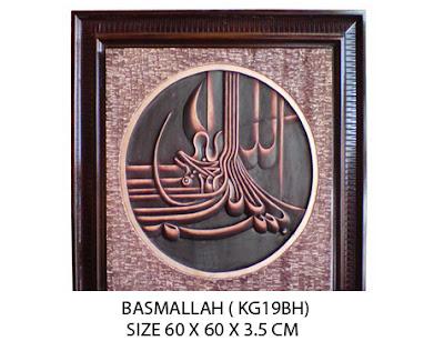 islamic wall decor products