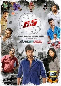 Sundeep Kishan's Run (2016) Telugu Mp3 Songs Free Download