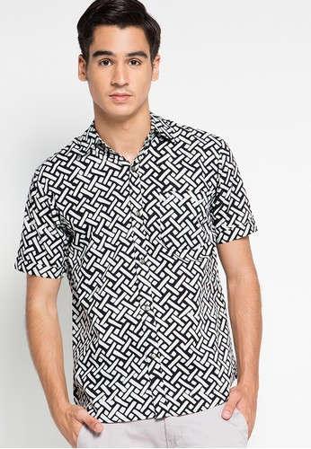 Model Baju Batik Cap Untuk Pria Terbaru Modern