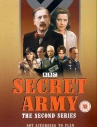 Secret Army 3   Bmovies