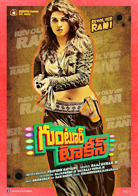 Guntur Talkies (2016) Telugu Full Movie Watch Online Free