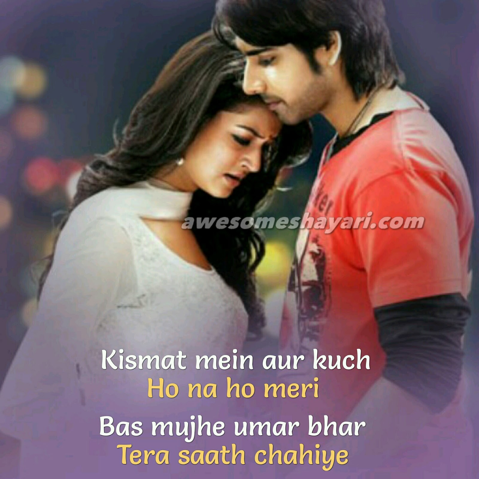 Best True Love Shayari Images Status Dp For Whatsapp Facebook