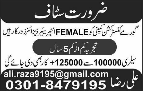 female-interior-designer