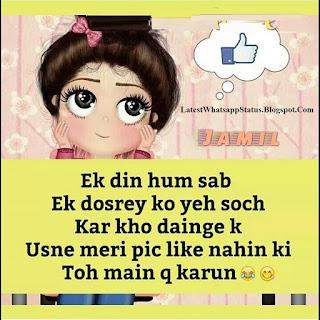 Love Hindi status mohabbat ka mosam hai