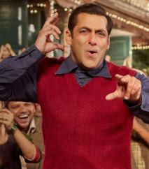 Radio (Tubelight) - Salman Khan Song Mp3 Full Lyrics HD Video