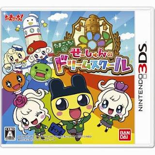 [GAMES] [たまごっち! せーしゅんのドリームスクール ] (3DS/JPN)