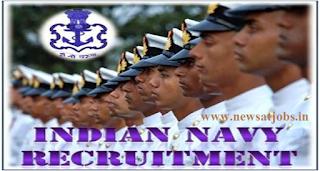 indian-navy-10+2-(B Tech)-cadet-entry-scheme-course-Jan-2017