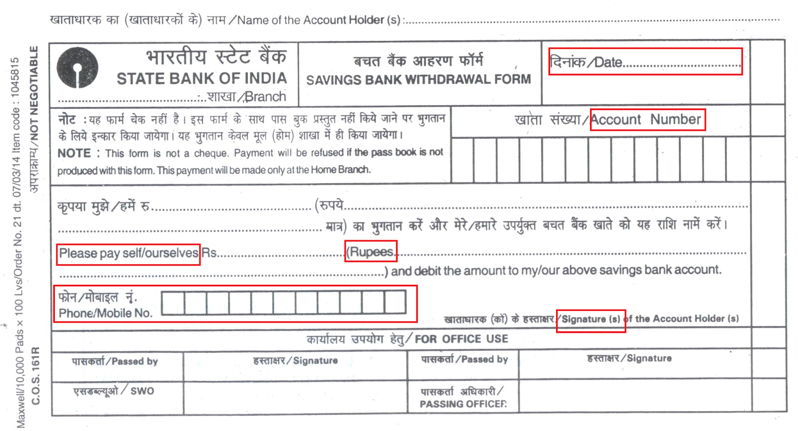 indian bank cash withdrawal slip filling