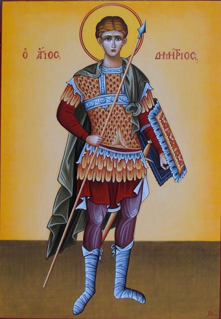 Saint Demetrius of Thessaloniki
