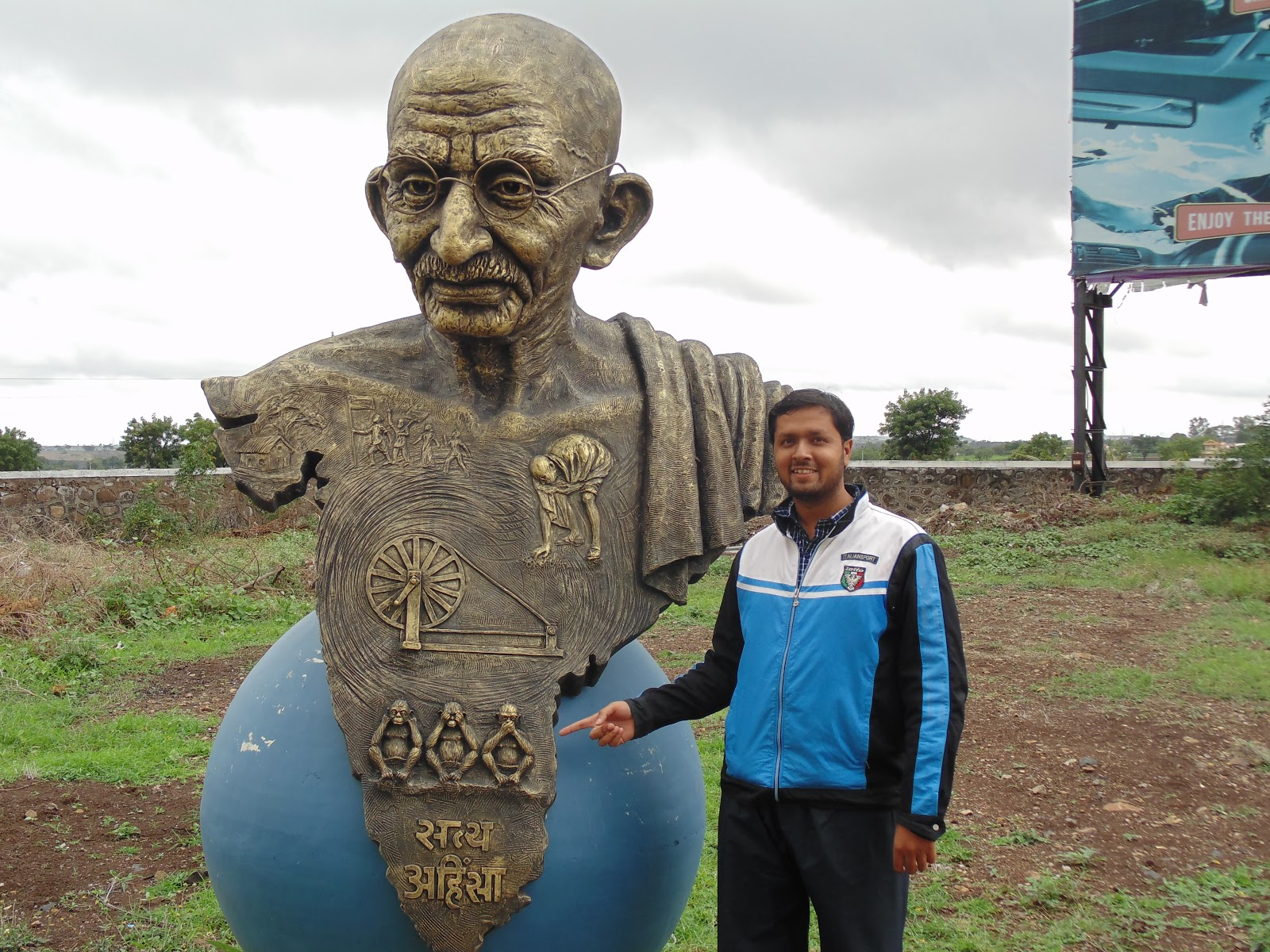 Bike ride from Pune - Ahmednagar - Pune via Kalashri Art Gallery