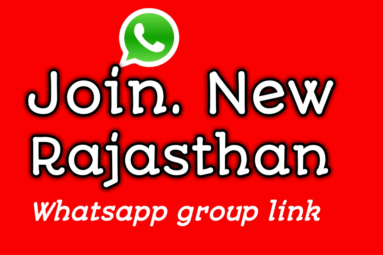 join  new Rajasthan whatsapp group link colection 2018