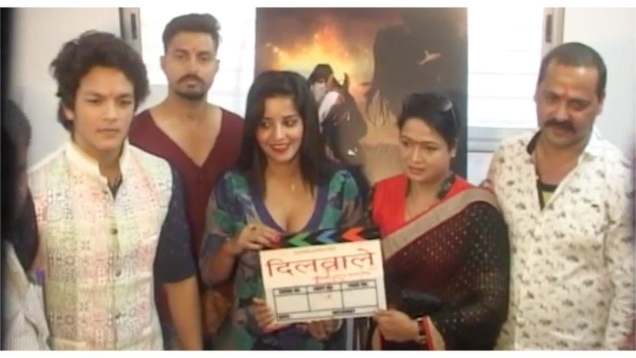 Vikrant Singh Rajput, Monalisa at Dalwale film Muhurat.poster
