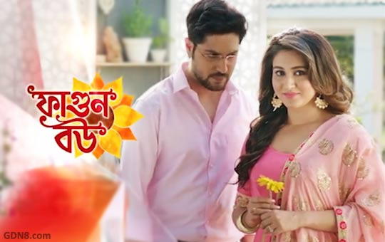 Fagun Bou Star Jalsha Serial